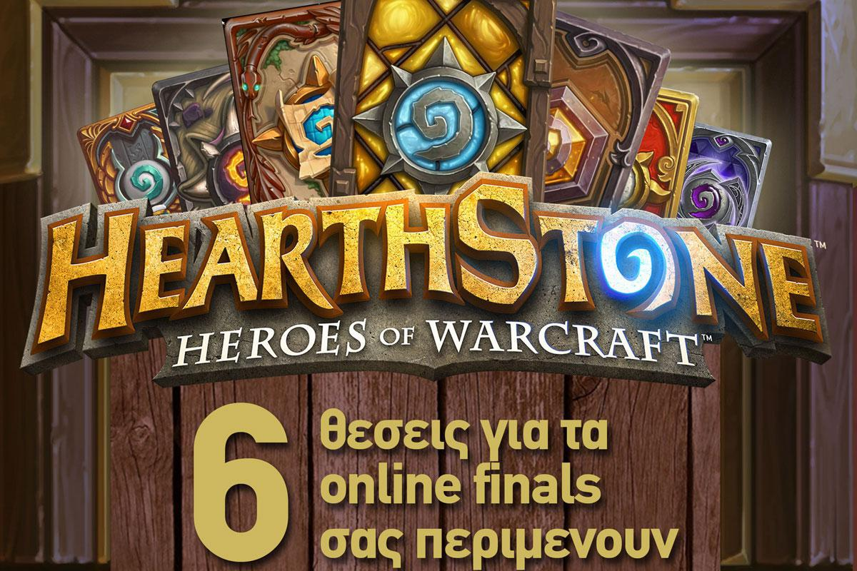 Hearthstone Judgment Day Qualifiers Θεσσαλονίκης