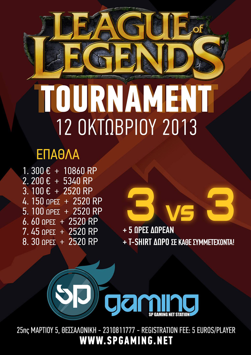 tournament_big